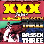脱線3 『XXX JAPAN』