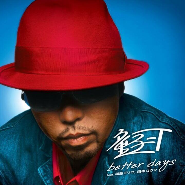 童子-T 『better days feat. 加藤ミリヤ, 田中ロウマ』
