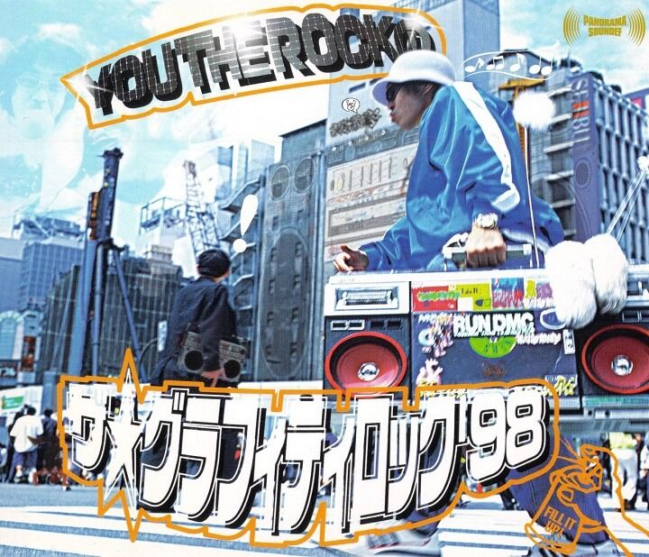 YOU THE ROCK 『THE ★ GRAFFITIROCK '98』