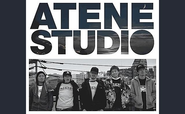 ATENESTUDIO (アテネスタジオ)