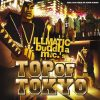 Split 『TOP OF TOKYO / TT2 オワリのうた』