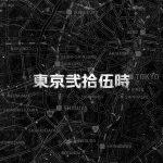 DABO, MACKA-CHIN, SUIKEN & S-WORD 『東京弐拾伍時』