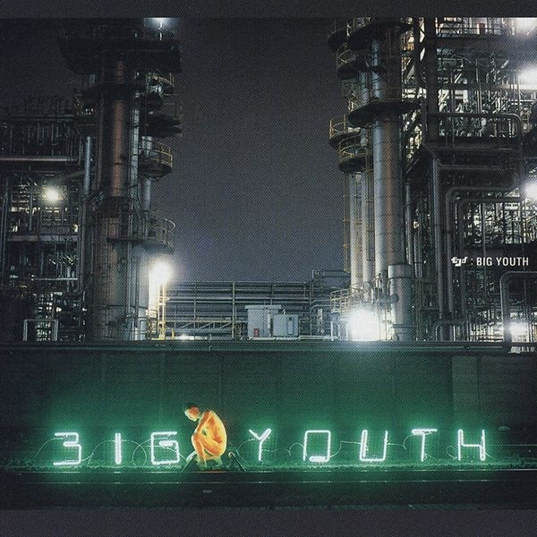 ECD 『BIG YOUTH』