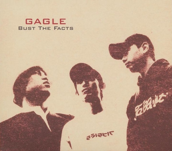 GAGLE 『BUST THE FACTS』