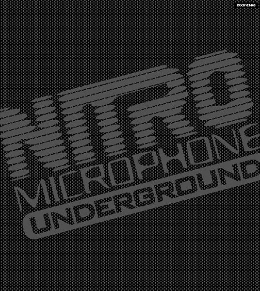 NITRO MICROPHONE UNDERGROUND 『UPRISING』